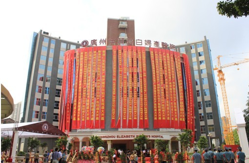 台商协会潘詠民庆健康产业落户羊城